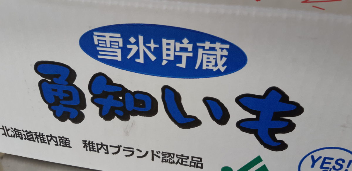 美利香の講座in稚内