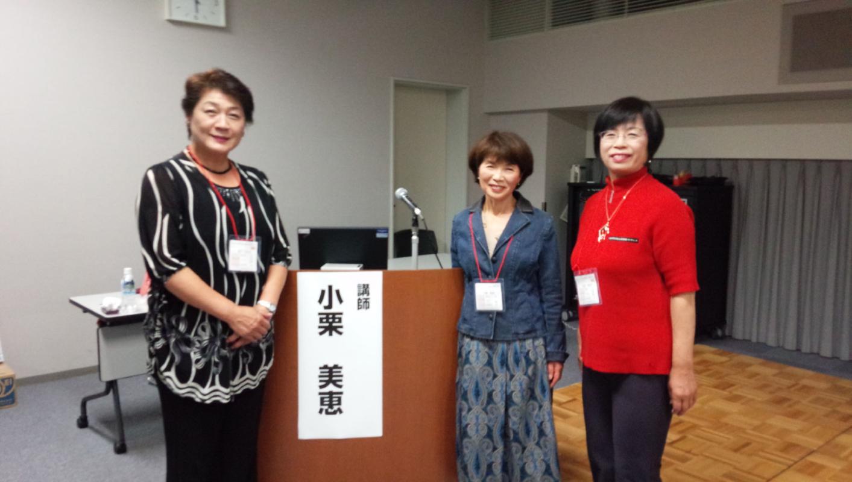 久々の講演「日本女性会議」にて