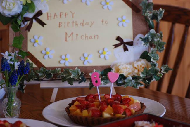 My Happy Birthday♪