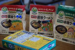江別麦の会