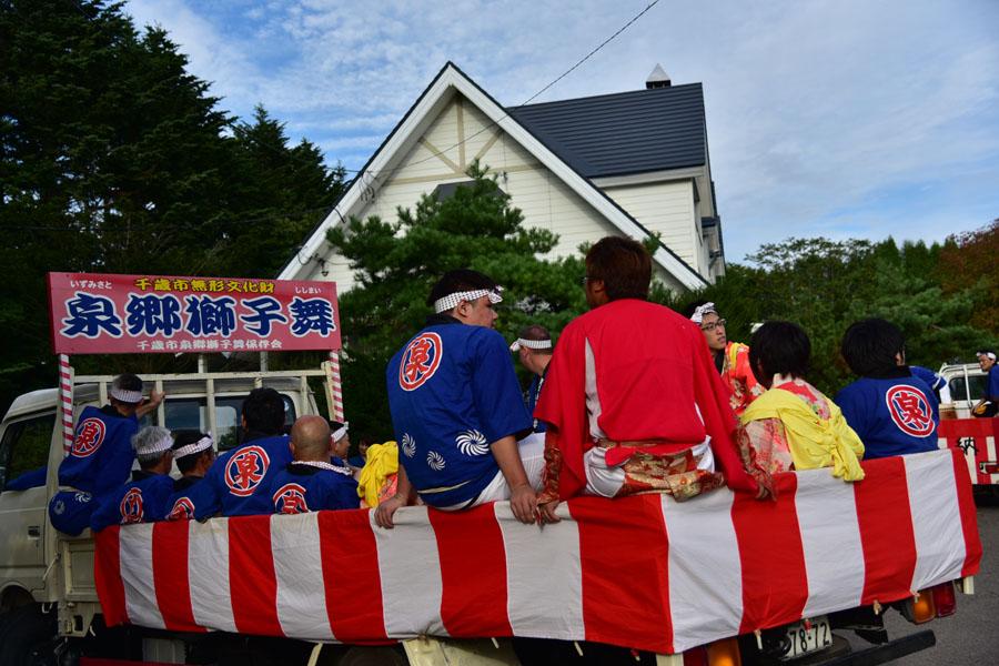 日本一幸せな泉郷( ^)o(^ )