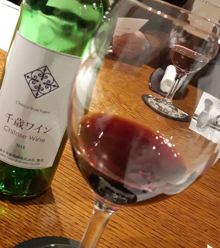 千歳産ワイン誕生